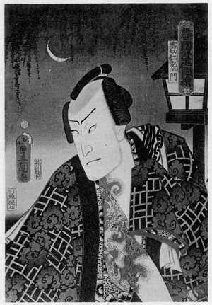 歌川国貞: 「豊国漫画図会」 - 立命館大学