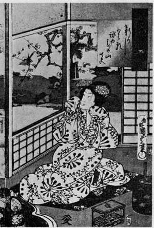 Utagawa Kunisada II: 「源氏写嵯峨新瀧 右」 - Ritsumeikan University