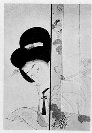 Toyohara Chikanobu: (真美人 団扇) - Ritsumeikan University