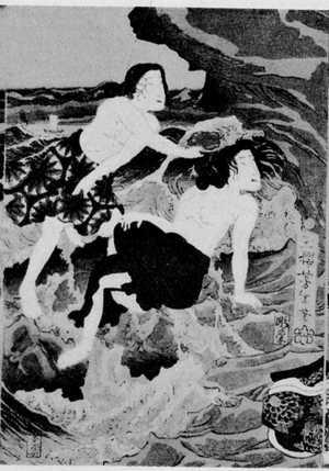 月岡芳年: 「江ノ島の稚児ヶ淵 中」 - 立命館大学