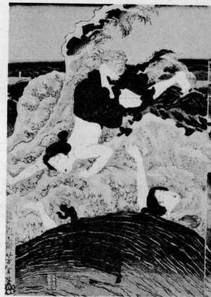 月岡芳年: 「江ノ島の稚児ヶ淵 左」 - 立命館大学