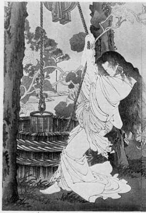 Tsukioka Yoshitoshi: 「新選東錦絵」 - Ritsumeikan University