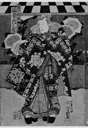 Ochiai Yoshiiku: 「坂東彦三郎」 - Ritsumeikan University