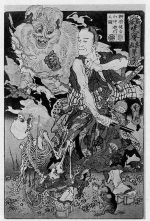 Kawanabe Kyosai: 「暁斎楽画 二」 - Ritsumeikan University