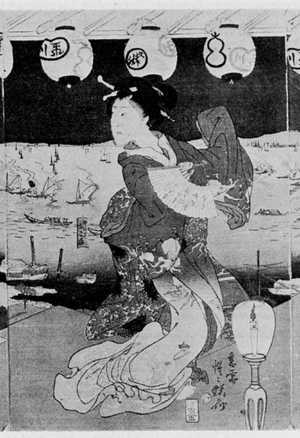 Kawanabe Kyosai: 「築地浪除の夜景 中」 - Ritsumeikan University