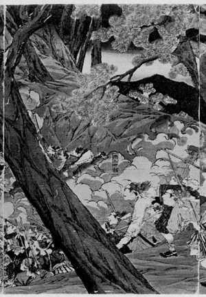 Kobayashi Eitaku: 「田原坂激戦之図 中」 - Ritsumeikan University