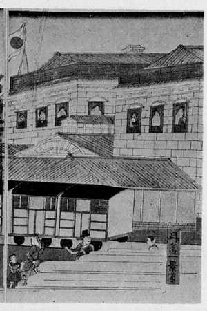 一景: 「汐留鐵道蒸気車通行之図 右」 - 立命館大学