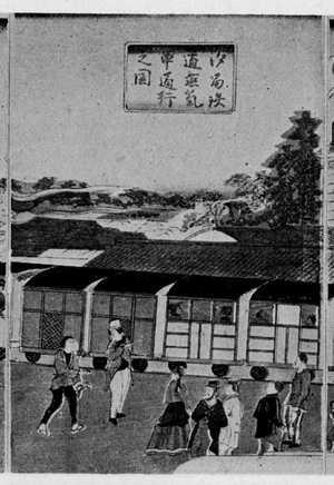 Ikkei: 「汐留鐵道蒸気車通行之図 中」 - Ritsumeikan University