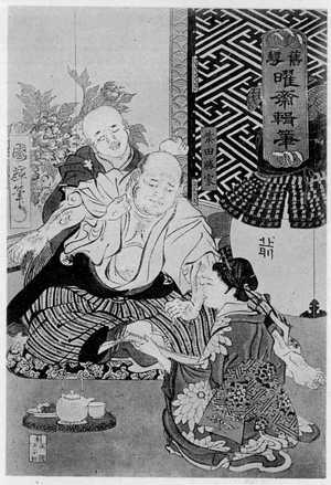 Utagawa Kuniteru: 「曜斎輯筆」 - Ritsumeikan University