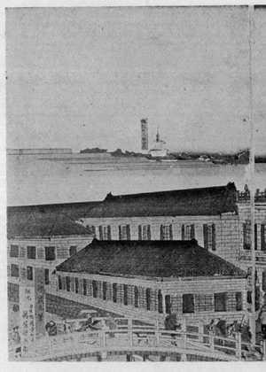 幾丸: 「東京海運橋兜術 左」 - 立命館大学