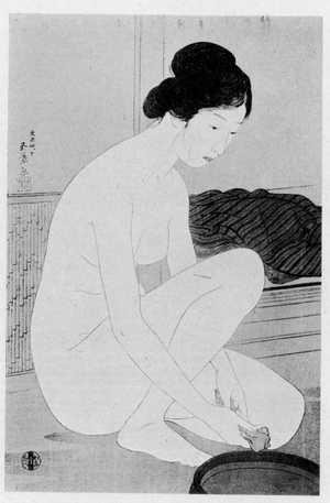 Hashiguchi Goyo: (流し場) - Ritsumeikan University