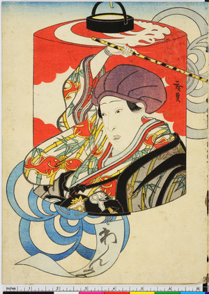 Utagawa Hirosada: 「わん久」 - Ritsumeikan University
