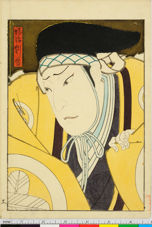 Utagawa Hirosada: 「塩冶判官」 - Ritsumeikan University
