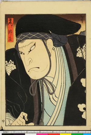 Utagawa Hirosada: 「高ノ師直」 - Ritsumeikan University