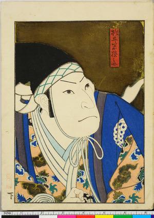 Utagawa Hirosada: 「桃井若狭之介」 - Ritsumeikan University