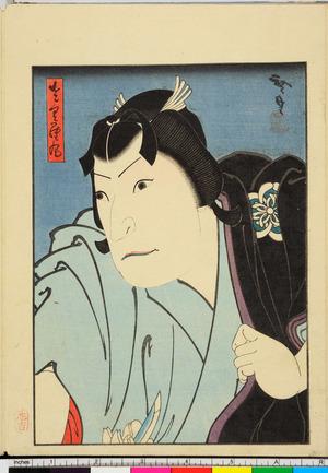 Utagawa Hirosada: 「さくら丸」 - Ritsumeikan University