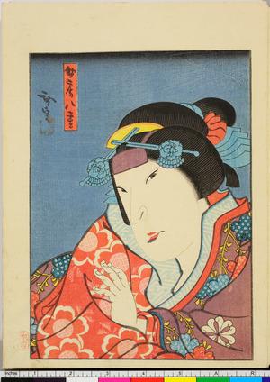 Utagawa Hirosada: 「女房八重」 - Ritsumeikan University