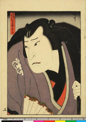 Utagawa Hirosada: 「濡髪長五郎」 - Ritsumeikan University