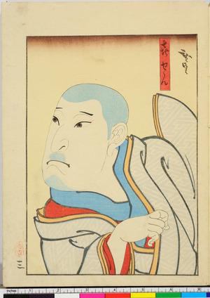 Utagawa Hirosada: 「喜せん」 - Ritsumeikan University