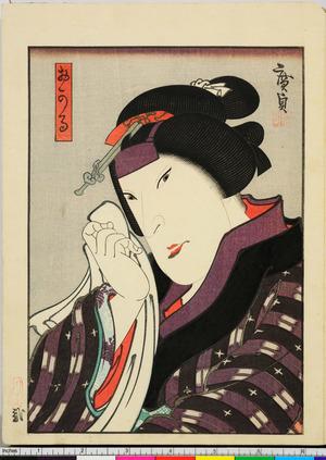 Utagawa Hirosada: 「おかる」 - Ritsumeikan University