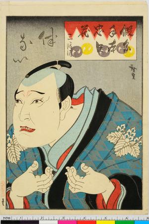 Utagawa Hirosada: 「仮名手本忠臣蔵」 - Ritsumeikan University