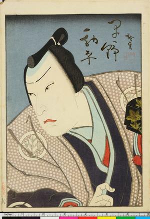 Utagawa Hirosada: 「早野勘平」 - Ritsumeikan University
