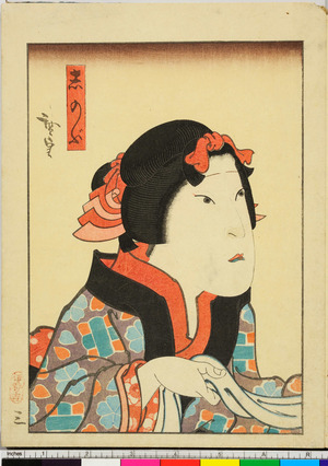 Utagawa Hirosada: 「しのぶ」 - Ritsumeikan University