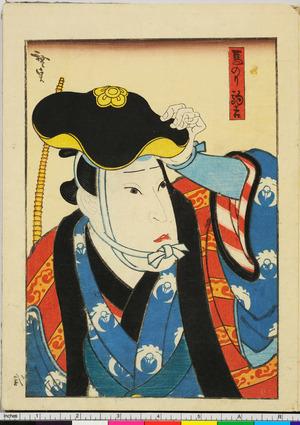 歌川広貞: 「馬のり駒吉」 - 立命館大学