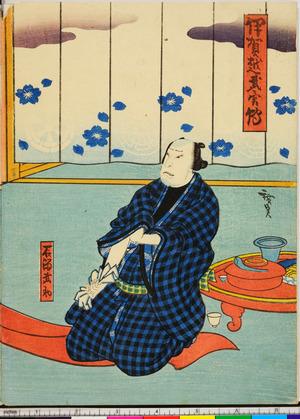 Utagawa Hirosada: 「伊賀越武勇伝」 - Ritsumeikan University