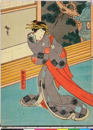 Utagawa Hirosada: 「女房小ふじ」 - Ritsumeikan University