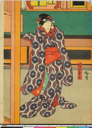 Utagawa Hirosada: 「娘おなか」 - Ritsumeikan University