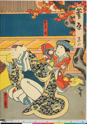 Utagawa Hirosada: 「菅原」 - Ritsumeikan University
