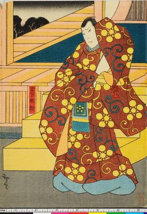 Utagawa Hirosada: 「菅丞相」 - Ritsumeikan University