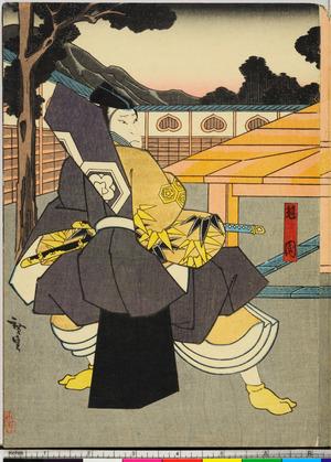 Utagawa Hirosada: 「輝国」 - Ritsumeikan University