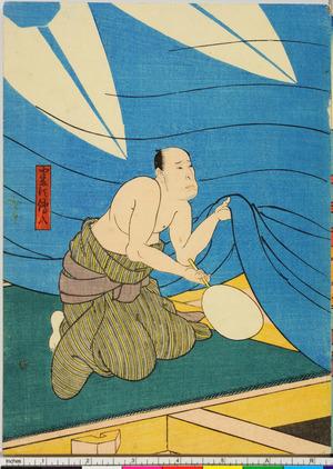 Utagawa Hirosada: 「番頭伝八」 - Ritsumeikan University