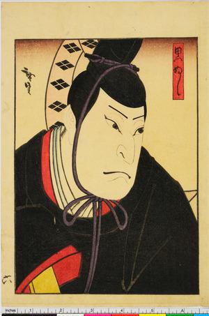 Utagawa Hirosada: 「黒ぬし」 - Ritsumeikan University
