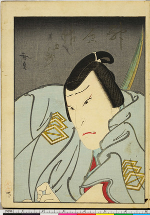 Utagawa Hirosada: 「神原作五郎」 - Ritsumeikan University