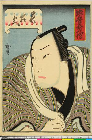Utagawa Hirosada: 「忠孝奇人伝」 - Ritsumeikan University