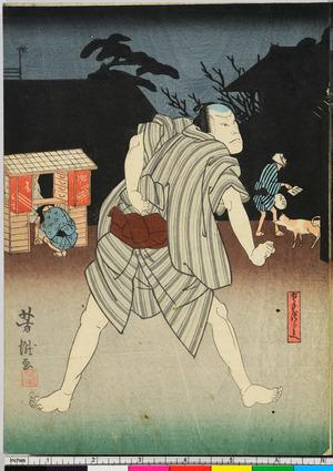 Utagawa Yoshitaki: 「古手屋八郎兵へ」 - Ritsumeikan University