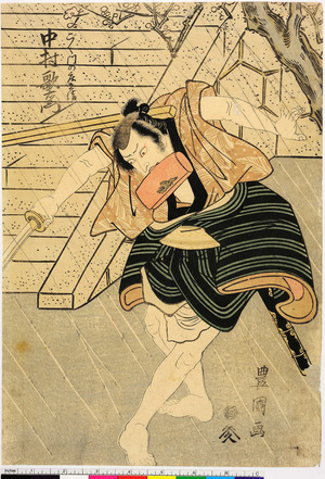 Utagawa Toyokuni I: 「ごく門の庄兵衛 中村歌右衛門」 - Ritsumeikan University