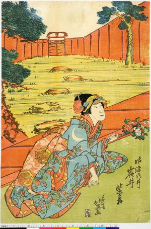 北英: 「娘染乃井 岩井紫若」 - Ritsumeikan University