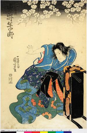 Utagawa Kuniyoshi: 「清玄尼 岩井半四郎」 - Ritsumeikan University