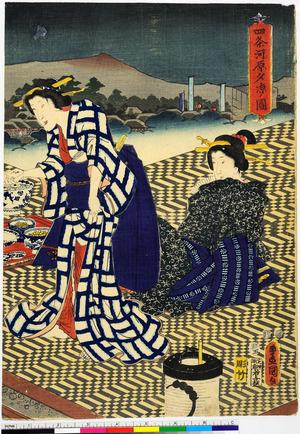 Utagawa Kunisada: 「四条河原夕涼ノ図」 - Ritsumeikan University