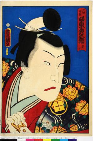 Utagawa Kunisada: 「武田勝頼 坂東彦三郎 薪水」 - Ritsumeikan University