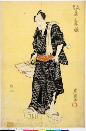 Utagawa Toyokuni I: 「坂東秀佳」 - Ritsumeikan University