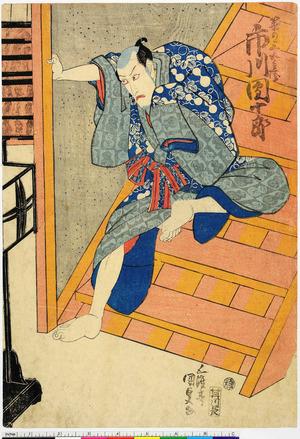 Utagawa Kunisada: 「笹の三五兵衛 市川団十郎」 - Ritsumeikan University