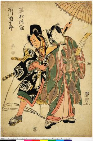 Utagawa Toyokuni I: 「沢村源之助」「市川団十郎」 - Ritsumeikan University