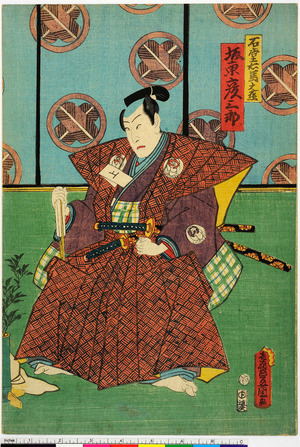 Utagawa Kunisada: 「石堂右馬之丞 坂東彦三郎」 - Ritsumeikan University