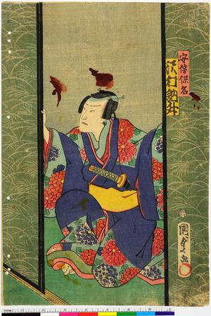 Utagawa Kunisada II: 「安倍保名 沢村訥升」 - Ritsumeikan University