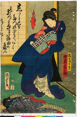 Utagawa Kunisada II: 「狐葛の葉 坂東彦三郎」 - Ritsumeikan University